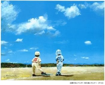 画集22_出番のないベンチ「足の速いランナー」.jpg